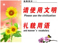 英孚教你如何有礼貌的英语对话