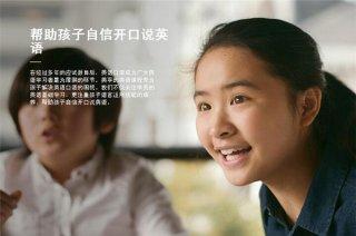 北京ef英孚教育