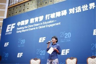 北京英孚英语收费