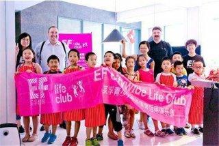 北京英孚儿童英语价格