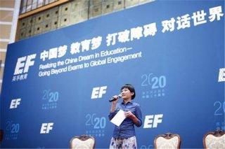 北京英孚少儿英语学费