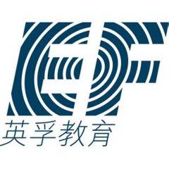 英孚青少儿英语 北京