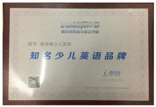 北京ef英孚教育在线学习