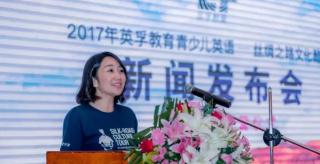 """北京英孚英语特色夏令营""""丝绸之路文化酷旅"""""""