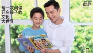 北京英孚阅读挑战21天让你成为口语王者
