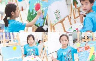 北京英孚多彩艺术体验拓展综合能力