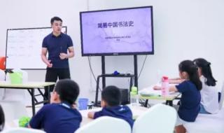 北京英孚英语您想要了解的有趣课程