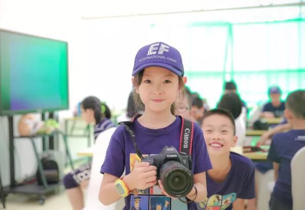 8岁以上英孚国际摄影营